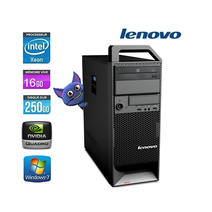 LENOVO THINKSTATION S20 XEON W5640